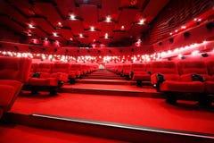 σκαλοπάτια σειρών κινημα&t Στοκ φωτογραφίες με δικαίωμα ελεύθερης χρήσης
