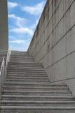σκαλοπάτι περίπτωσης επάνω Στοκ εικόνα με δικαίωμα ελεύθερης χρήσης