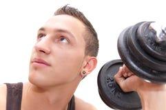 σκεφτείτε workout Στοκ εικόνες με δικαίωμα ελεύθερης χρήσης