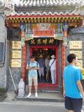 Σκηνές της αρχαίας Κίνας Στοκ Εικόνες