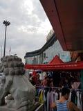Σκηνές της Κίνας Στοκ φωτογραφία με δικαίωμα ελεύθερης χρήσης