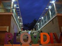 Σκηνή νύχτας Plovdiv, Βουλγαρία Στοκ Εικόνες