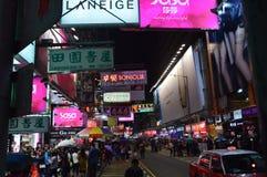 Σκηνή Χονγκ Κονγκ Στοκ φωτογραφία με δικαίωμα ελεύθερης χρήσης