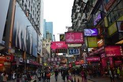 Σκηνή Χονγκ Κονγκ Στοκ Εικόνες