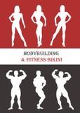 Σκιαγραφίες γυναικών και ανδρών των αθλητών Θέτει τα bodybuilders διανυσματική απεικόνιση
