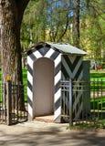 Σκοπός-κιβώτιο στο μουσείο-κτήμα Arkhangelskoye - Μόσχα Ρωσία Στοκ Εικόνες
