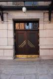 Σκοτεινή καφετιά πόρτα Στοκ εικόνες με δικαίωμα ελεύθερης χρήσης