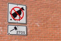 σκυλί κανένα pooping σημάδι Στοκ φωτογραφία με δικαίωμα ελεύθερης χρήσης