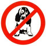 Σκυλί που επιτρέπεται κανένα Στοκ φωτογραφία με δικαίωμα ελεύθερης χρήσης