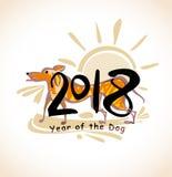 Σκυλί 2018 Στοκ εικόνες με δικαίωμα ελεύθερης χρήσης