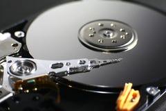 Σκληρός δίσκος  Στοκ εικόνα με δικαίωμα ελεύθερης χρήσης