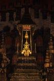 σμάραγδος του Βούδα στοκ φωτογραφία με δικαίωμα ελεύθερης χρήσης