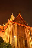 σμαραγδένιος ναός του Β&omicr Στοκ εικόνες με δικαίωμα ελεύθερης χρήσης