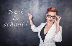 Σοβαρός δάσκαλος στα γυαλιά Στοκ φωτογραφία με δικαίωμα ελεύθερης χρήσης