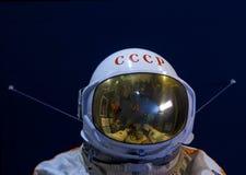 Σοβιετικά μάτια αστροναυτικής των απογόνων Στοκ Φωτογραφίες