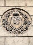Σοβιετικά σφυρί και δρεπάνι στοκ φωτογραφία με δικαίωμα ελεύθερης χρήσης