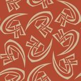 Σοβιετικά σύμβολα Στοκ φωτογραφίες με δικαίωμα ελεύθερης χρήσης