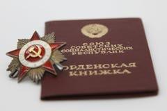 Σοβιετικές διαταγές Διαταγή του εθνικού πολέμου Greate στοκ φωτογραφία με δικαίωμα ελεύθερης χρήσης