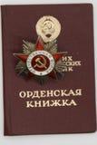 Σοβιετικές διαταγές Διαταγή του εθνικού πολέμου Greate στοκ φωτογραφία