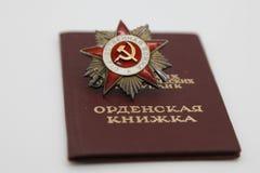 Σοβιετικές διαταγές Διαταγή του εθνικού πολέμου Greate στοκ εικόνες