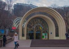 Σοβιετική αρχιτεκτονική στο Κίεβο, Ουκρανία στοκ εικόνα