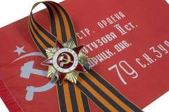 Σοβιετική διαταγή του μεγάλου πατριωτικού πολέμου Στοκ φωτογραφία με δικαίωμα ελεύθερης χρήσης
