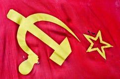 Σοβιετική σημαία Στοκ φωτογραφίες με δικαίωμα ελεύθερης χρήσης