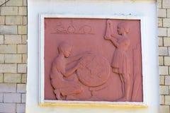 Σοβιετικός συμβολισμός στην αρχιτεκτονική στοκ εικόνες με δικαίωμα ελεύθερης χρήσης