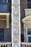 Σοβιετικός συμβολισμός στην αρχιτεκτονική στοκ φωτογραφία
