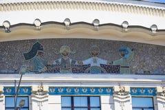 Σοβιετικός συμβολισμός στην αρχιτεκτονική στοκ εικόνα με δικαίωμα ελεύθερης χρήσης