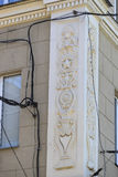 Σοβιετικός συμβολισμός στην αρχιτεκτονική στοκ φωτογραφίες