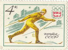 Σοβιετικό γραμματόσημο Στοκ Εικόνες