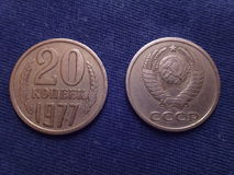 Σοβιετικό καπίκι νομισμάτων 20 Στοκ Εικόνες
