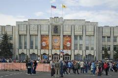 σοβιετικό τετραγωνικό yaroslavl Στοκ φωτογραφία με δικαίωμα ελεύθερης χρήσης
