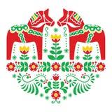Σουηδικό floral λαϊκό σχέδιο αλόγων Dala ή Daleclarian διανυσματική απεικόνιση