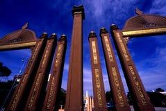 Σουλτάνος Ismail Petra Arch Στοκ φωτογραφία με δικαίωμα ελεύθερης χρήσης