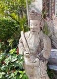 Σοφό άγαλμα ατόμων στον κήπο Στοκ Εικόνα