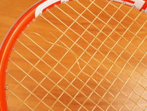 Σπάσιμο σειράς της σειράς αντισφαίρισης στοκ εικόνα