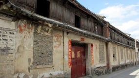 Σπίτια παραδοσιακού κινέζικου Στοκ Φωτογραφίες