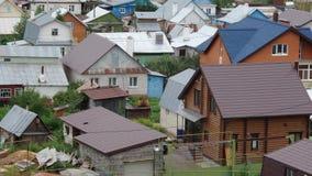 Σπίτια στη Ρωσική Ομοσπονδία Στοκ Εικόνες