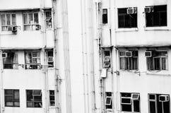 Σπίτια Χονγκ Κονγκ Στοκ Φωτογραφία