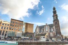 Σπίτι Άννας Φρανκ και μουσείο ολοκαυτώματος στο Άμστερνταμ στοκ φωτογραφία με δικαίωμα ελεύθερης χρήσης