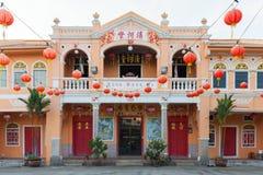 Σπίτι γενιών Kongsi Teoh Στοκ φωτογραφία με δικαίωμα ελεύθερης χρήσης