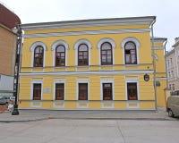 Σπίτι Ζ Usmanov, ένα αρχιτεκτονικό μνημείο το 1853 ΧΙΧ αιώνας Στοκ φωτογραφία με δικαίωμα ελεύθερης χρήσης