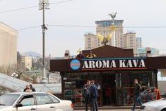 Σπίτι καφέ σε Khreshchatyk Στοκ Εικόνες