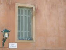 σπίτι λεπτομέρειας παλα&iot Στοκ Φωτογραφία
