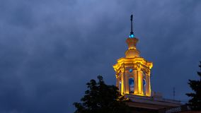 Σπίτι με έναν κώνο, Kharkiv, Ουκρανία Στοκ φωτογραφίες με δικαίωμα ελεύθερης χρήσης