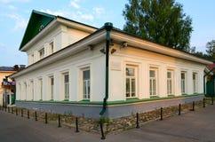 Σπίτι-μουσείο του Isaac Levitan, Ples, Ρωσία Στοκ εικόνες με δικαίωμα ελεύθερης χρήσης