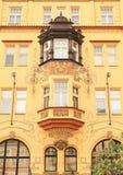 σπίτι που χρωματίζεται Στοκ φωτογραφία με δικαίωμα ελεύθερης χρήσης