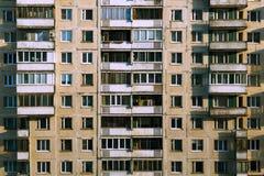 σπίτι προσόψεων κατοικημένο Στοκ φωτογραφία με δικαίωμα ελεύθερης χρήσης
